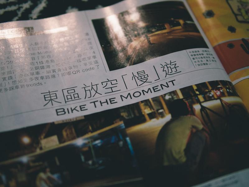 on Magazine 【其他】<br>我們上了《新Monday》,不過... 【其他】<br>我們上了《新Monday》,不過... 9333391090 46602a5895 c