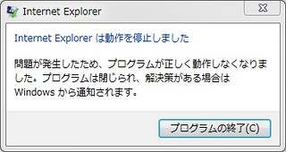 ie-gmail-tenpu01
