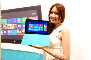 SURFACE MD