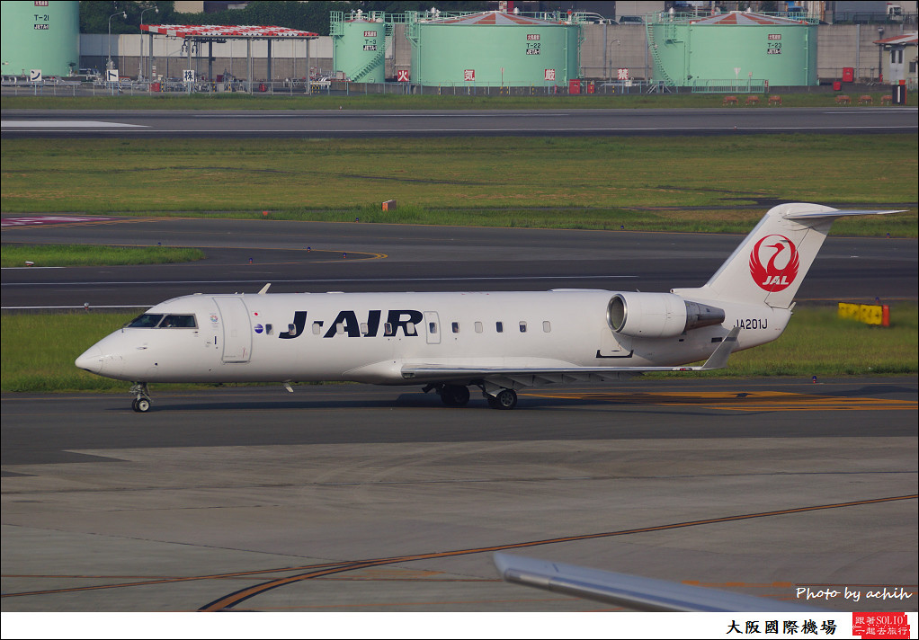 Japan Airlines - JAL (J-Air) JA201J-002