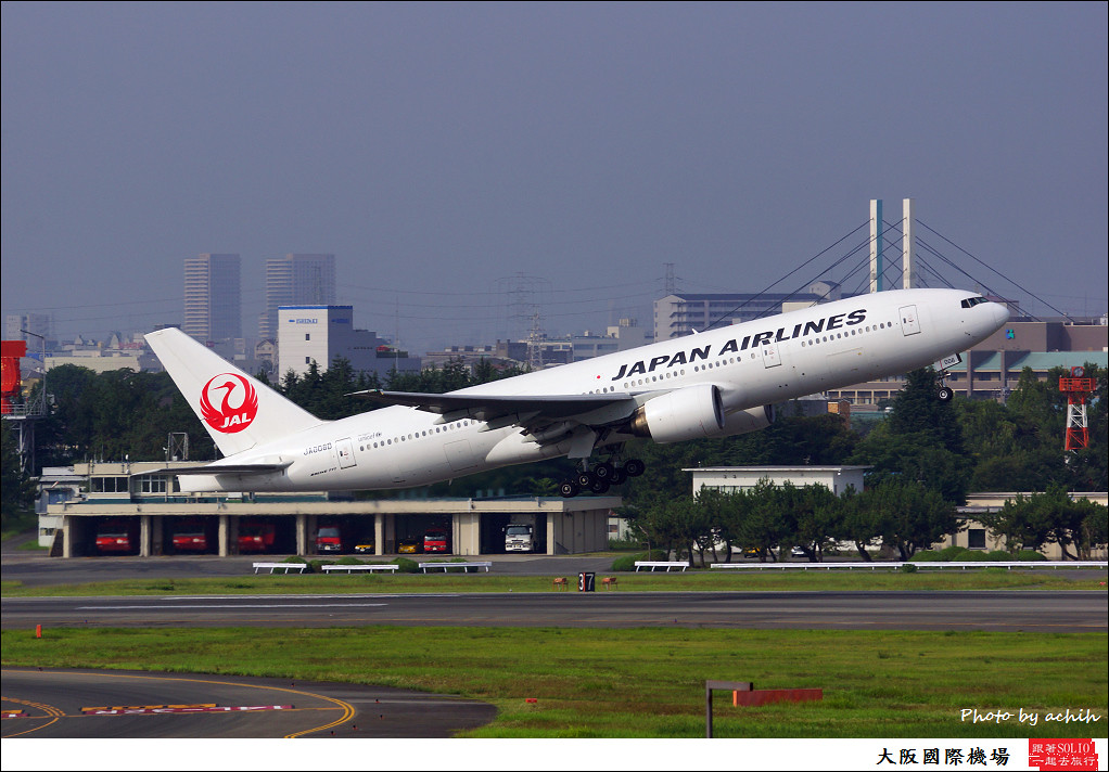 Japan Airlines - JAL JA008D-002