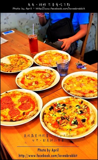 [台中]義波羅窯烤披薩–讓人流口水的薄皮窯烤披薩@勤美