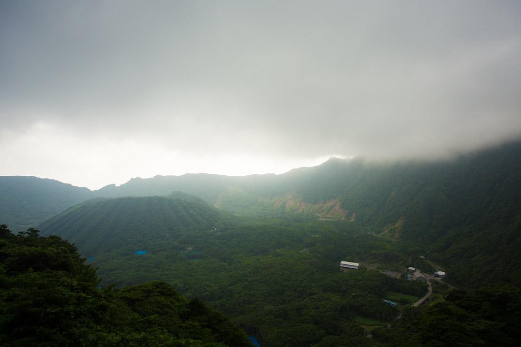 Aogashima caldera