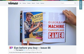 Eye 86 before you buy vimeo still2