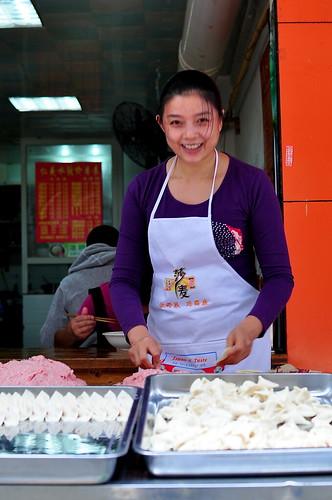Ren Yi Shui Jiao – Chengdu