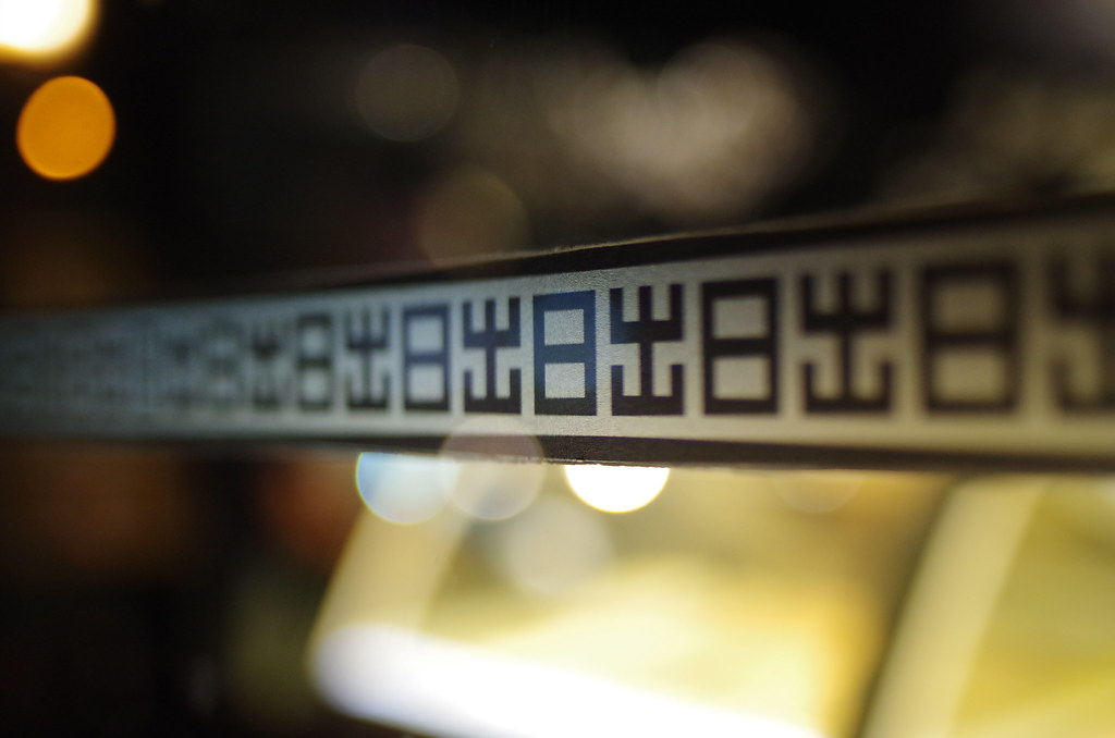 2013老鏡伴遊任性環島