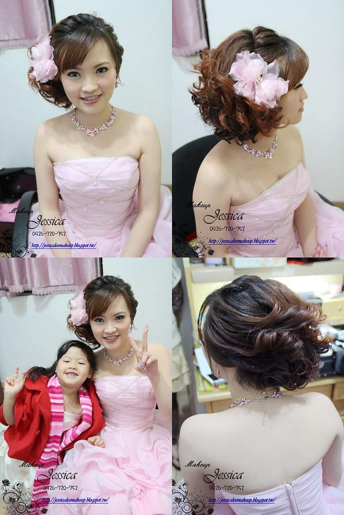 新竹新娘秘書Jessica【台北新秘~敬雯結婚】短髮新娘造型