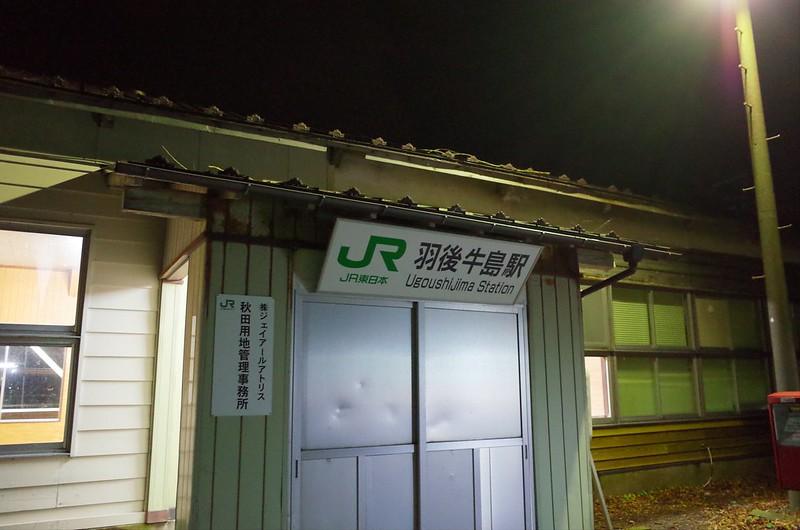 R0200388