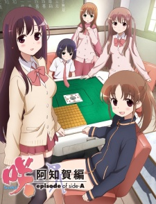 Saki: Achiga-hen - Episode of Side-A [BD] - Saki - Episode of Side A [BluRay Disc]
