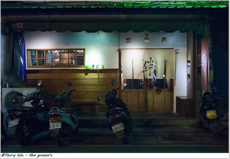 2014-01-04 絆