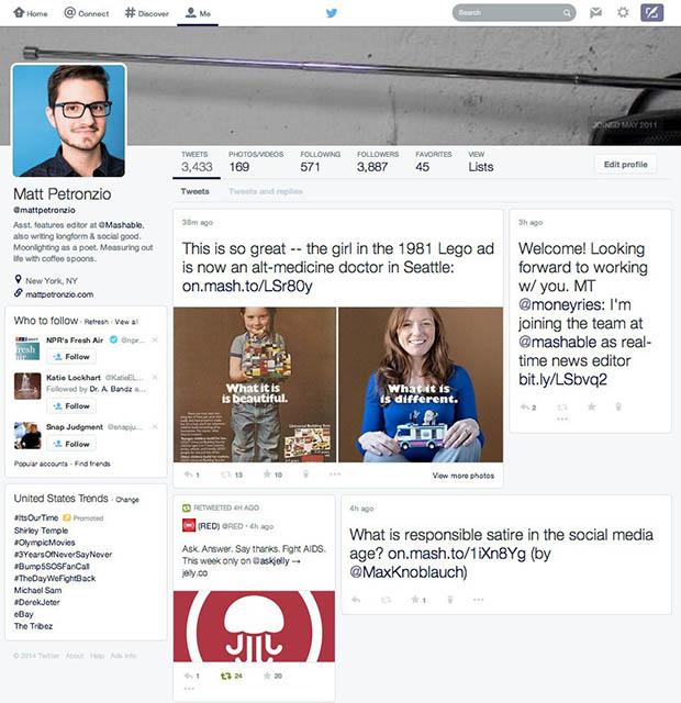 Nuevo diseño perfiles de Twitter