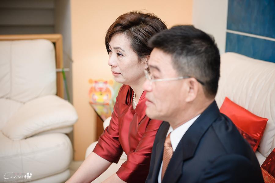 宇能&郁茹 婚禮紀錄_156