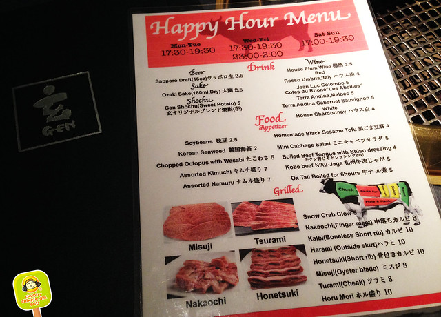 Yakiniku Gen - Happy Hour menu