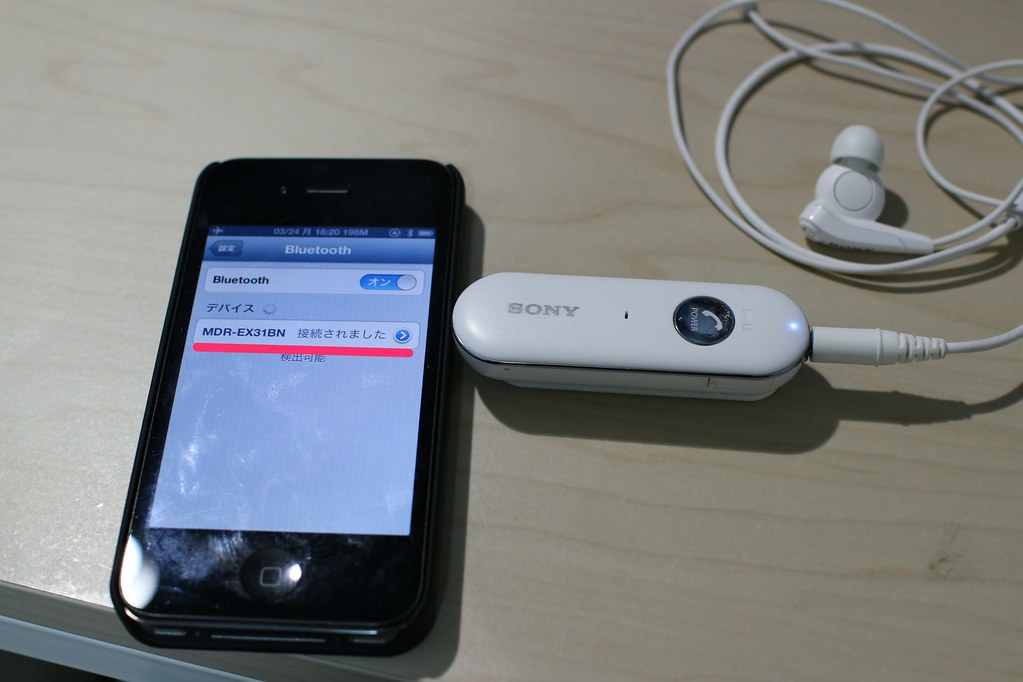 MDR-EX31BNとiPhone