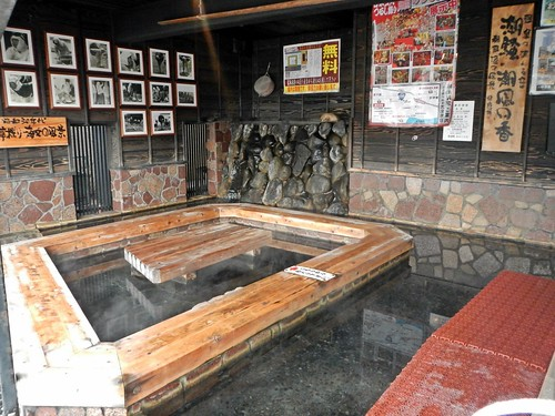 Izu Inatori
