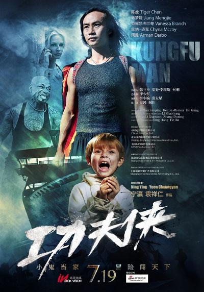 Công Phu Anh HùngKung Fu Hero