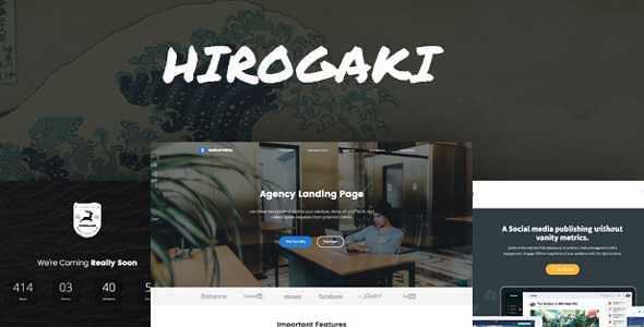 Hirogaki WordPress Theme free download