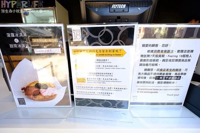 台中刑務所演武場 (19)