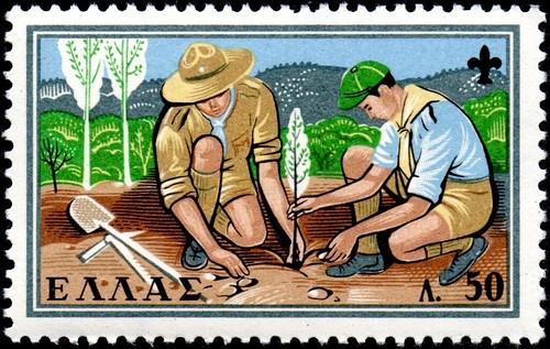 1960.04.23 - Έκδοση Πρόσκοποι (0,50)