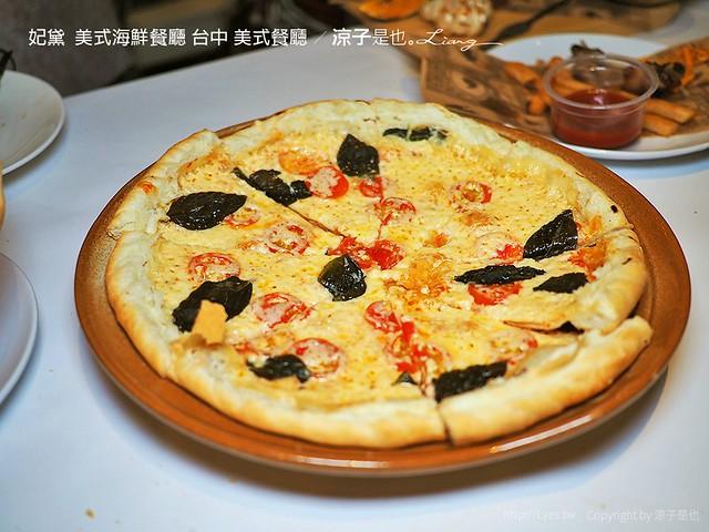 妃黛  美式海鮮餐廳 台中 美式餐廳 49