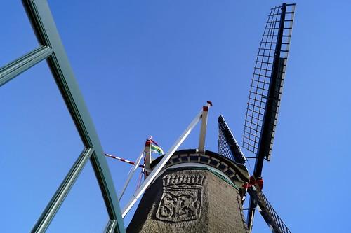 Koffiemolen in Formerum, Terschelling (NL)