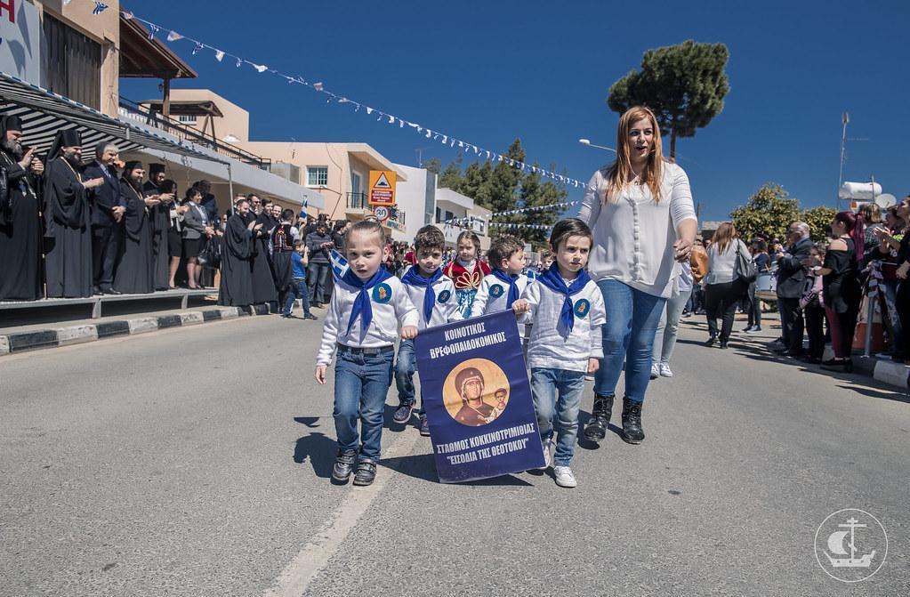 24-31 марта 2017, Поездка на Кипр / 24-31 March 2017, Trip to Cyprus
