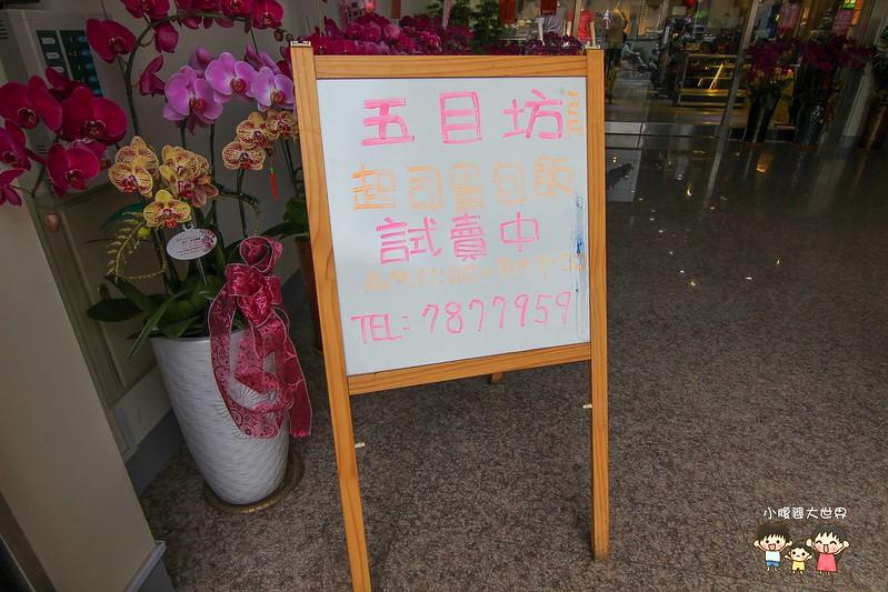 彰化木馬餐廳 006