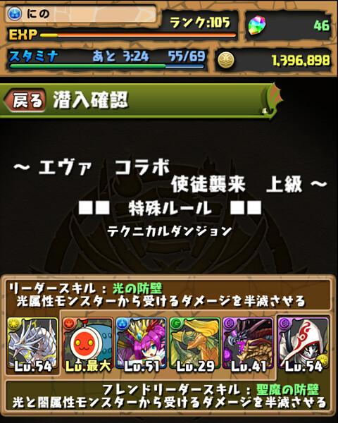 1Screenshot_2013-05-27-00-25-33