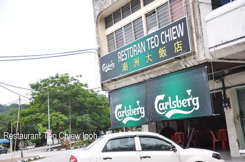 Restaurant Teo Chiew Ipoh