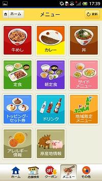 matsuyafoods09