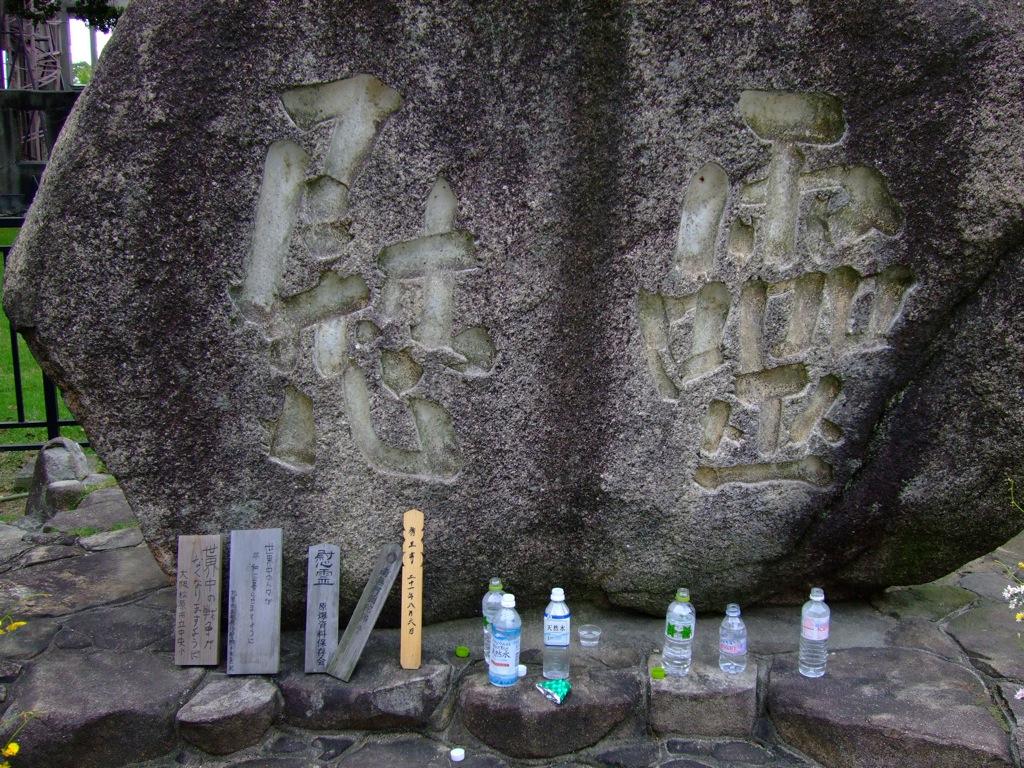 Memorial in Hiroshima