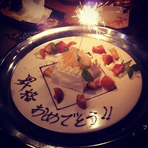 お祝いして頂きました!感謝!!