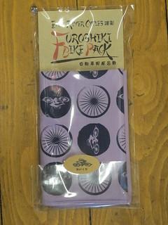 Furoshiki Bike Pack