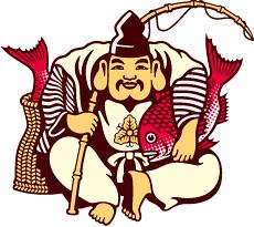 Ebisu-japan