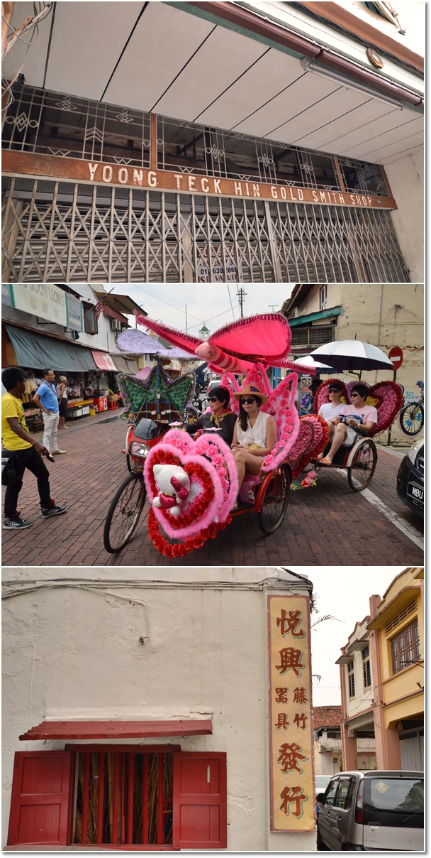 Sights of Malacca 3