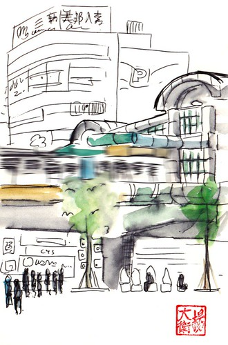 Elevated MRT Station near Sogo, Taipei by david.jack