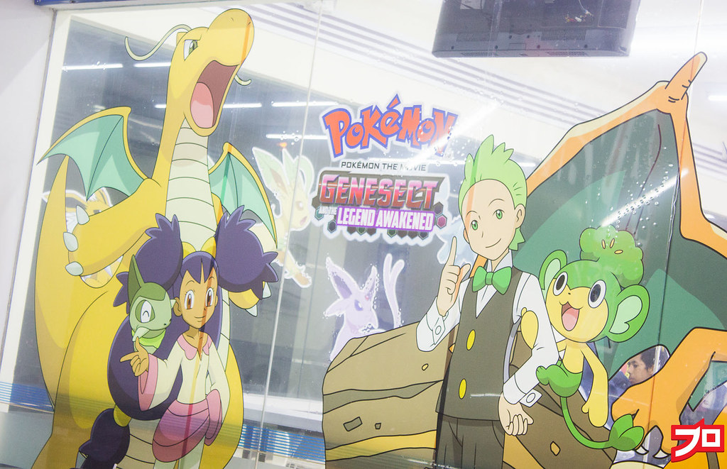 pokemon-lawson-12