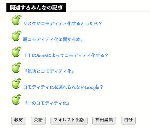 スクリーンショット 2013-11-19 0.35.23