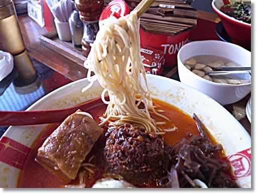 nagi拉麵3