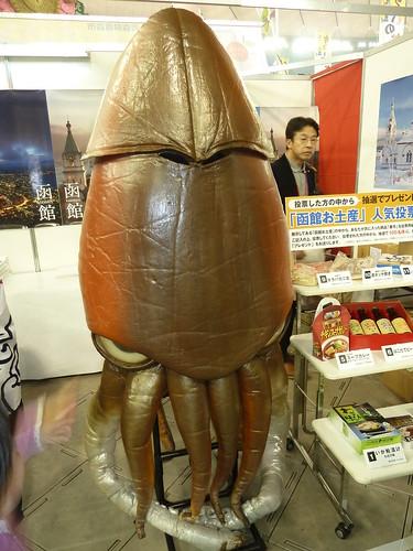 イカール星人@ふるさと祭り 東京