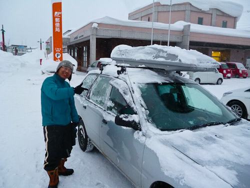 Toshi at Niseko Post Office