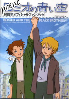 Romeo no Aoi Sora - Romeo's Blue Skies | Sekai Meisaku Gekijou | Romeo and the Black Brothers
