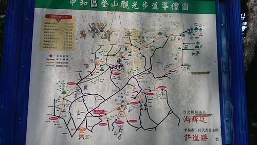 中和登山步道導覽地圖