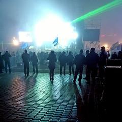 2013-12-31-0347 Євромайдан