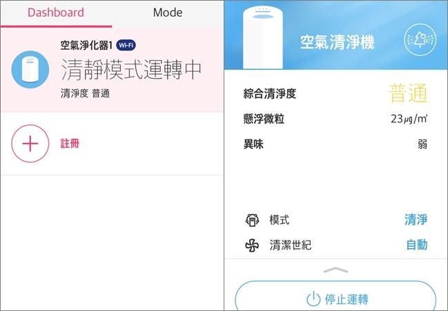 LG PuriCare超淨化大白清淨機 (28).jpg