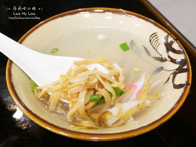 台北車站西門町附近美食餐廳添財日本料理 (11)