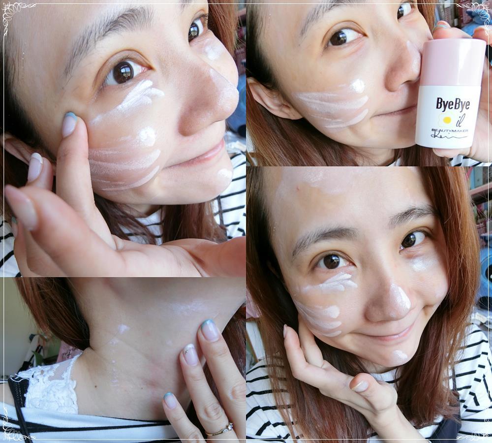 BeautyMaker零油光晶漾長效妝前乳 (4)