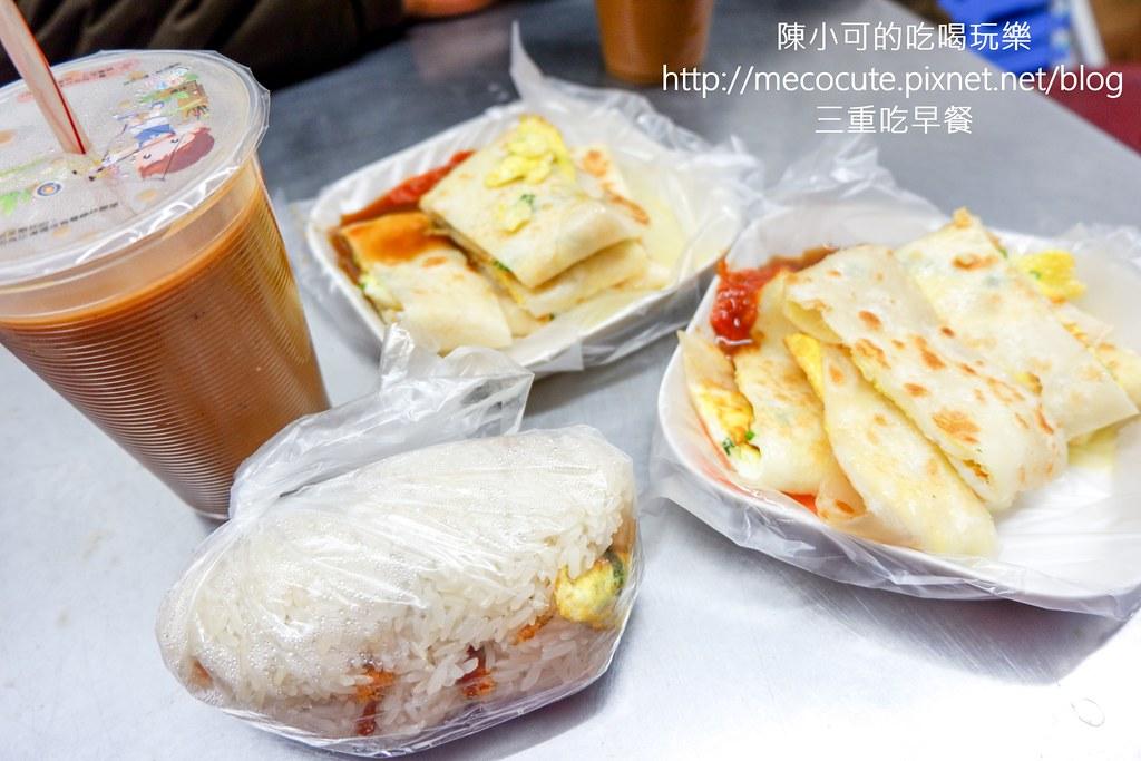 三重20間早餐,懶人包耶 @陳小可的吃喝玩樂