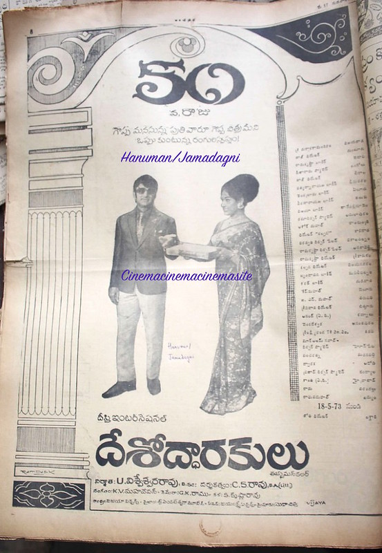 50 days ad of Deesoodharakulu