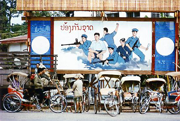Pathet Lao billboard